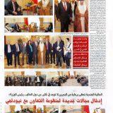 Bahrain1 fi